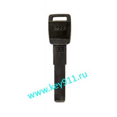Резервный ключ для Ауди (Audi)   HU66
