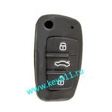 Силиконовый чехол для выкидного ключа Ауди (Audi) | 3 кнопки