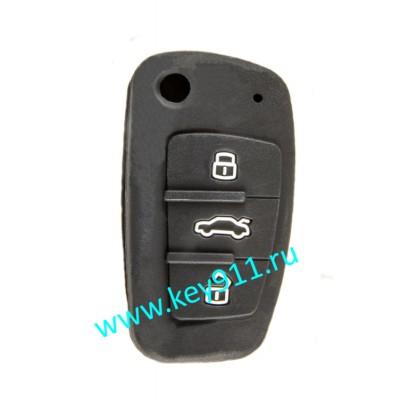 Силиконовый чехол для выкидного ключа Ауди (Audi)   3 кнопки