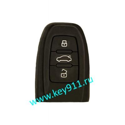 Силиконовый чехол для смарт ключа Ауди (Audi) | 3 кнопки