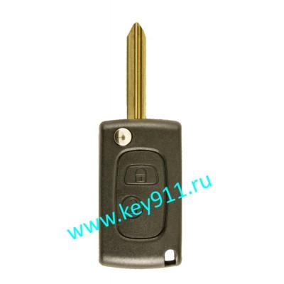 Корпус выкидного ключа Ситроен (Citroen) | SX9 | 2 кнопки
