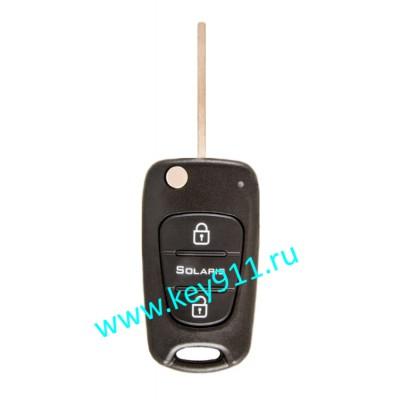 Корпус выкидного ключа Хундай Солярис (Hyundai Solaris) | HYN17R | 2 кнопки