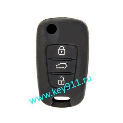 Силиконовый чехол для выкидного ключа Киа, Хундай (Kia, Hyundai) | 3 кнопки