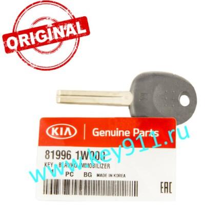 Ключ для Киа Соул, Сид, Спортаж (Kia Soul, Ceed, Sportage) | TOY48 | 4D60 6F | 2012 - | Оригинал