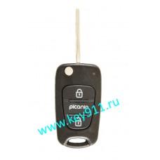 Корпус выкидного ключа Киа Пиканто (Kia Picanto) | TOY48 | 2 кнопки