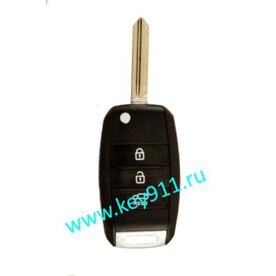 Корпус выкидного ключа Киа (Kia)   HYN14R   3 кнопки